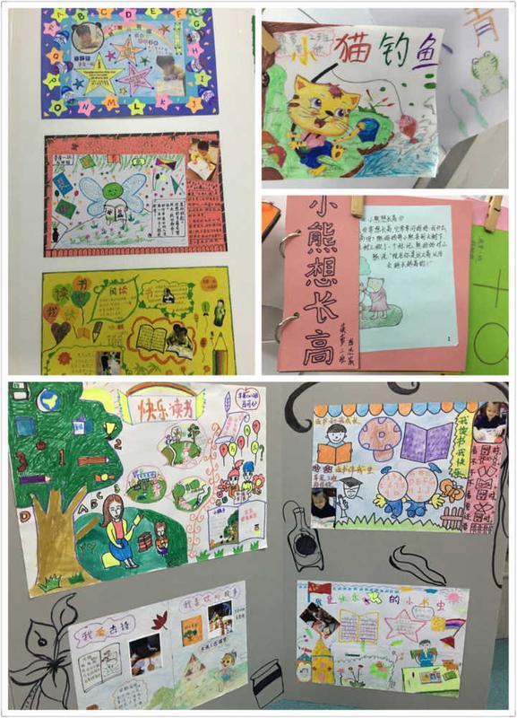 为了陶冶幼儿的情操,激发幼儿的阅读兴趣,培养良好的阅读习惯。金安幼儿园组织开展了家长协助小朋友完成亲子绘本和小书虫海报的创意制作活动。  11月中旬,在老师们精心策划下,我园活动得到了家长和孩子们的积极响应,幼儿和家长积极参与,孩子们在家长协助下,通过剪、贴、撕、叠、画的方式,制作了许多形式各异、颇具创意的图书:和谐号之旅、小鸭子找家、一起去玩吧、三只小猪、我和你、剪指甲将自己心中最真、最美的故事制成一本本珍爱的绘本书。通过开展此活动,呼唤积极的父母意识,让家长通过参与活动确立和孩子共同成长